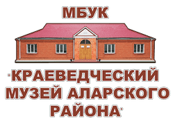 Logo alarskogo