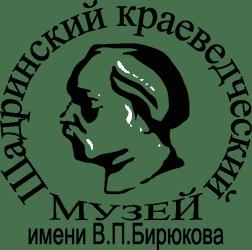 Logo birukova