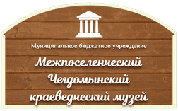 Logo chekdominsky