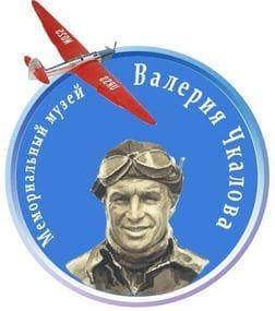 Logo chkalova