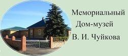 Logo chuikov