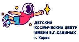 Logo detsky
