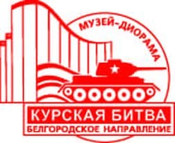 Logo diorama kurskaya
