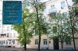 Logo dzamilya