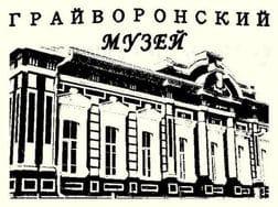 Logo grayvoronsky