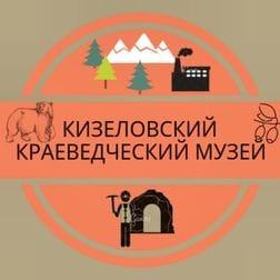 Logo kizelovsky