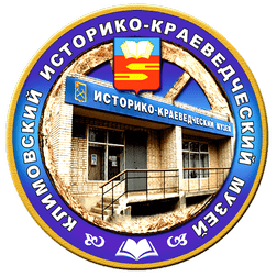 Logo klimovsky