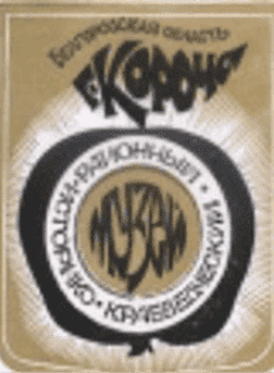 Logo krikm