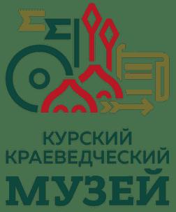 Logo kursk kraevedchesky