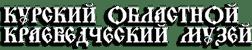 Logo kursk oblast