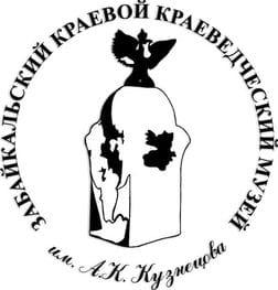 Logo kuznecov