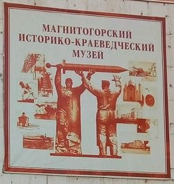 Logo mkmuzei