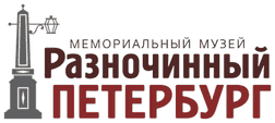 Logo raznochin
