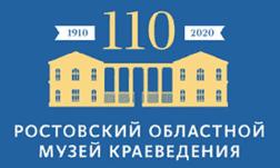 Logo rostov oblast