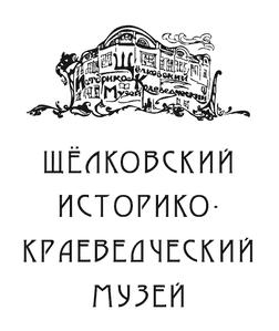 Logo schel