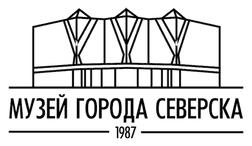 Logo severska