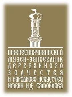 Logo sinachihinsky