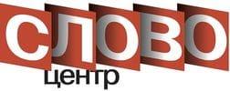 Logo slovo