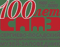 Logo spmz