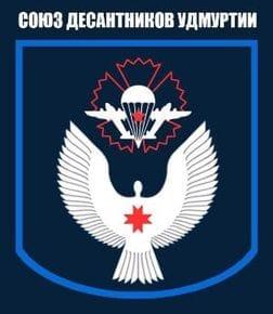Logo udmurtii