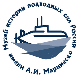 Logo underwater