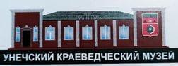 Logo unech