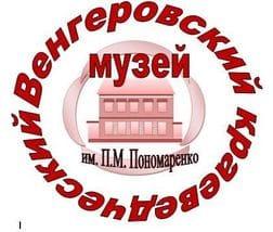 Logo vengerovski