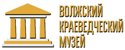Logo volzsky
