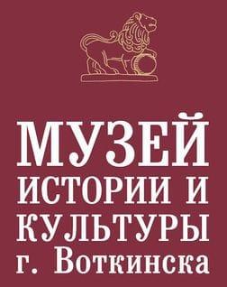 Logo votkinsk
