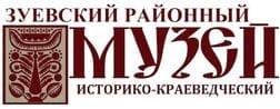 Logo zuevsky